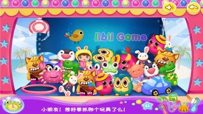 小魔仙游乐场大冒险-智慧谷 儿童趣味培养益智游戏(启蒙游戏) screenshot four