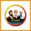 Zakir Group