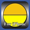 Anomaloscope_for_iPhone - iPhoneアプリ