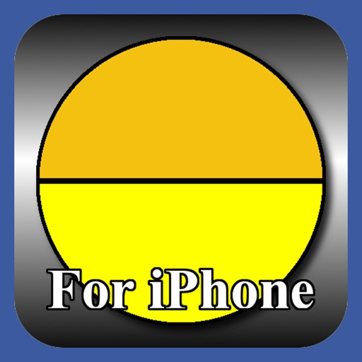 Anomaloscope_for_iPhone