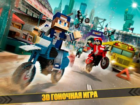майнкрафт мотоцикл гонки игр бесплатно супер спорт мото 3д на iPad