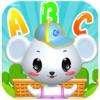 My ABCs Free - Baby Where