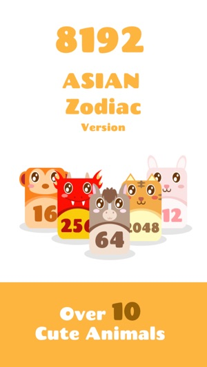 Animals Puzzle Game Screenshot