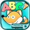 颜色和涂料动物园字母英语学习ABC涂色儿童画画书  - 高级版