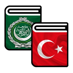Arabic Turkish Dictionary app