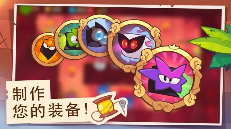 神偷 - 经典策略游戏引爆脑力大PK screenshot-4