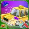 タクシー洗車 - このメカニックゲームで修理&クリーンアップ車