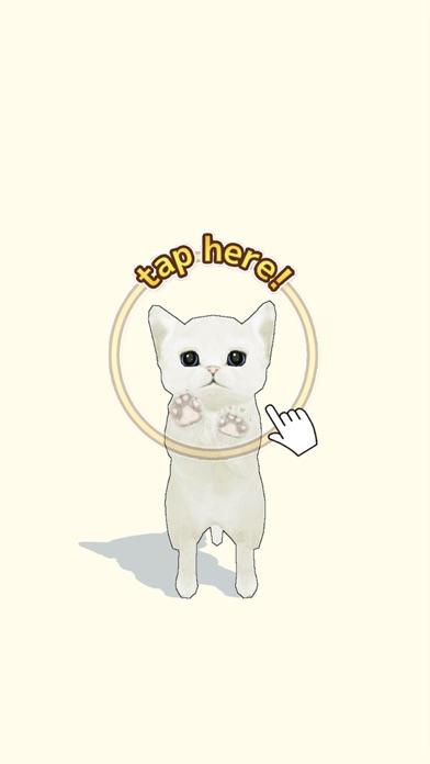 脱出ゲーム 猫、ときどき夏。紹介画像1