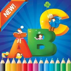 Abc Libro Para Colorear Para Ninos De 1 10 Espanol Parte Superior