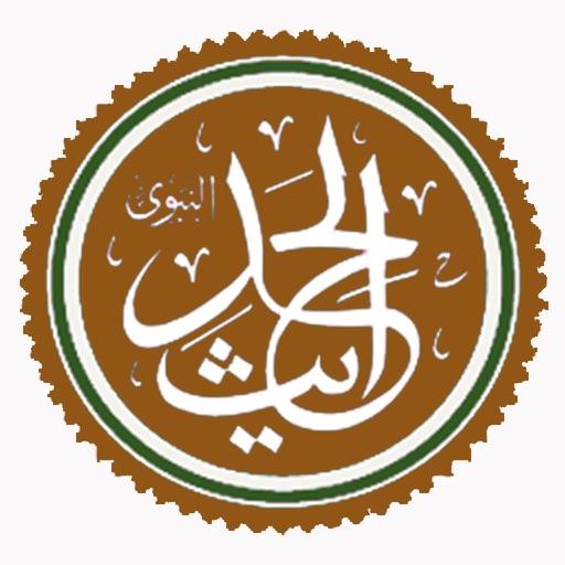 Sunan Abu Daud