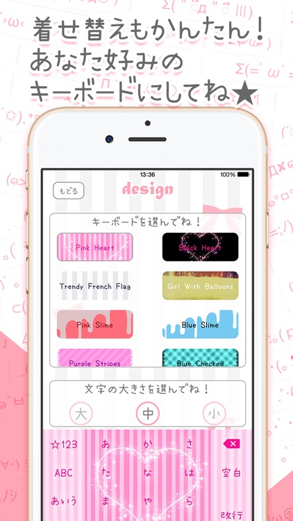 mojico - かわいい顔文字! 顔文字 キーボード for iPhone screenshot-4