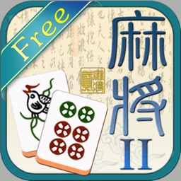 Mahjong Pair II Free