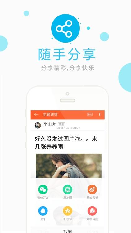 汉城网 screenshot-2