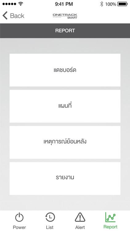 Onetrack Smart screenshot-4