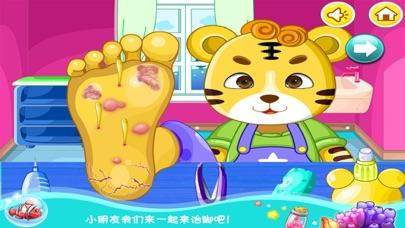 大头儿子小脚受伤了-智慧谷 儿童教育启蒙早教游戏(动画益智游戏) screenshot two