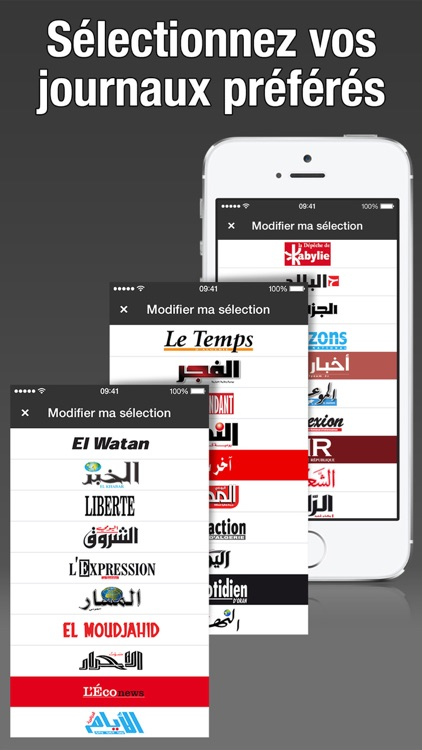 Algérie Presse - جزائر بريس