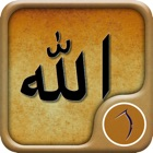 Allah Wallpaper: HD Wallpapers icon