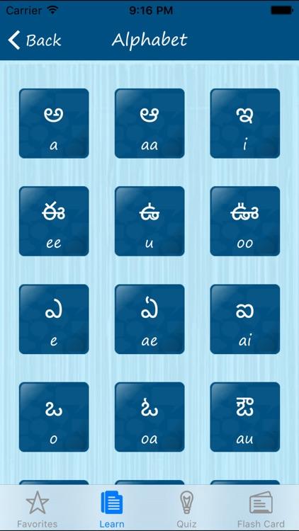 Learn Telugu Quickly - Phrases, Quiz, Flash Card screenshot-4