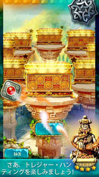 モンテズマの宝3 (The Treasures of Montezuma 3)のおすすめ画像5