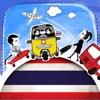 タイ語 - フラッシュカードやネイティブによる音声付きの無料オフラインフレーズブック - iPhoneアプリ
