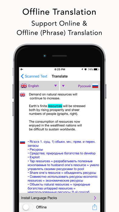 OpticText:文字認識 + オフライン翻訳のおすすめ画像3