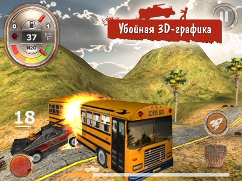 Скачать игру Zombie Derby: Race and Kill