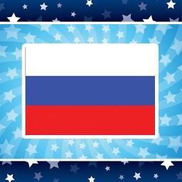 Russian Language Study