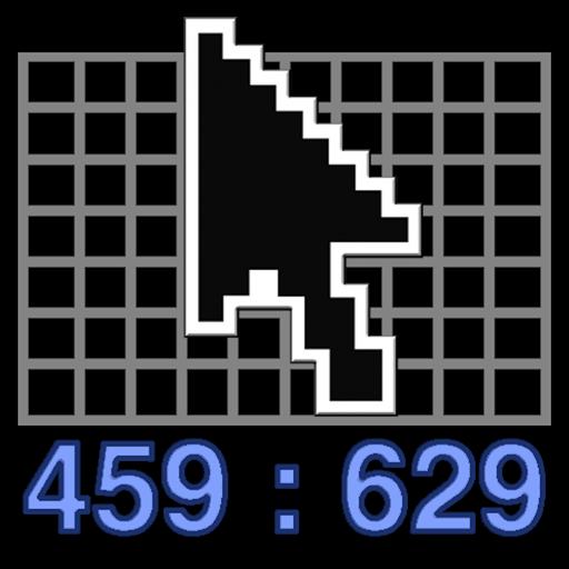 CursorCoordinates