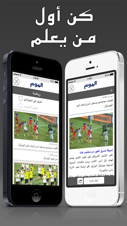 Morocco Press - مغرب بريس screenshot-3