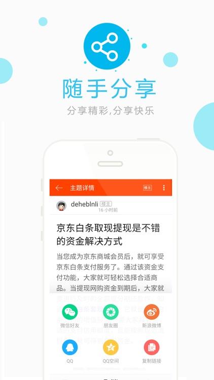合川猫 screenshot-1