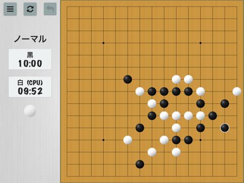 五目並べ - 無料で2人対戦できる ごもくならべ ゲーム - 初級版のおすすめ画像2