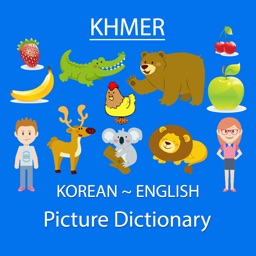 Picture Dictionary Kh-Ko-En