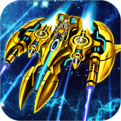 Galaxy Fighter: Star Defense