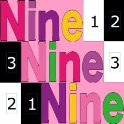 Nine Nine Nine