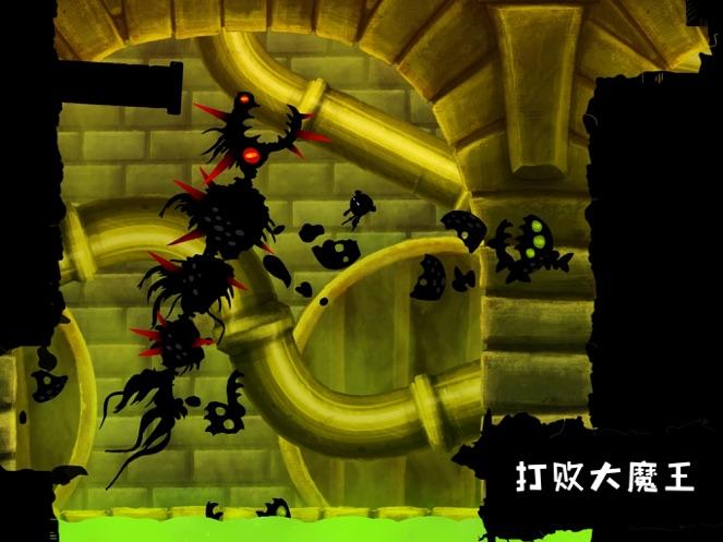 Shadow Bug-4