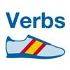 Spanish Verbs Trainer - iPhoneアプリ