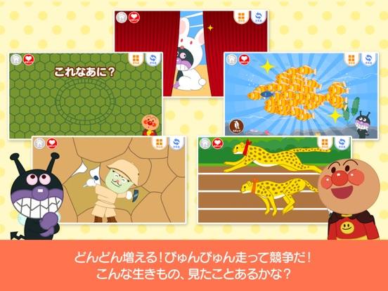 アンパンマンとこれ なあに?|赤ちゃん・幼児向け無料知育アプリのおすすめ画像5
