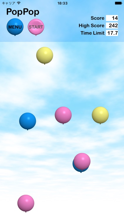 PoundBalloon screenshot-4