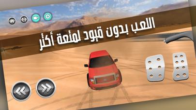 درب الخطر هجوله و استعراض تفحيط و تفجير مسيرة درباويهلقطة شاشة3