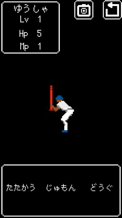 策士勇者-RPG風バトルゲーム 無料人気のシュミレーション ゲーム紹介画像4
