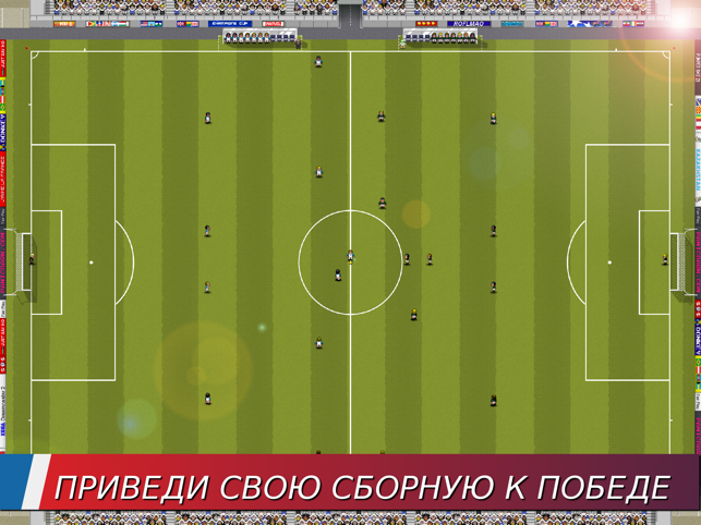 ‎Tiki Taka World Soccer Screenshot