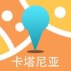 卡塔尼亚中文离线地图-意大利离线旅游地图支持步行自行车模式