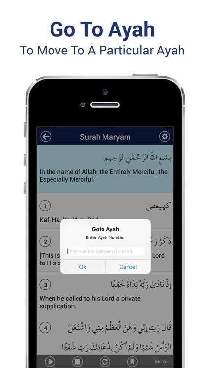 Surah Maryam with Transliteration & Recitation by Cyber Designz