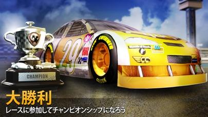 Big Win Racing (レーシング)のおすすめ画像2