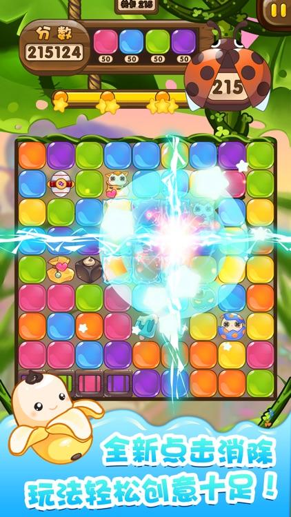 方块消消乐 游戏大全 - 开心免费消消乐游戏,星星爱消除游戏,经典休闲消除方块小游戏