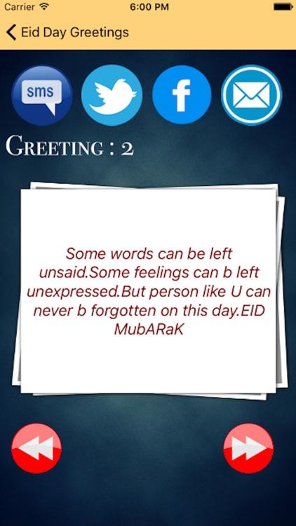 eid mubarak greetings card 2016 happy eid cards send