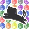ねこたま 猫と風船の3マッチパズル - iPhoneアプリ