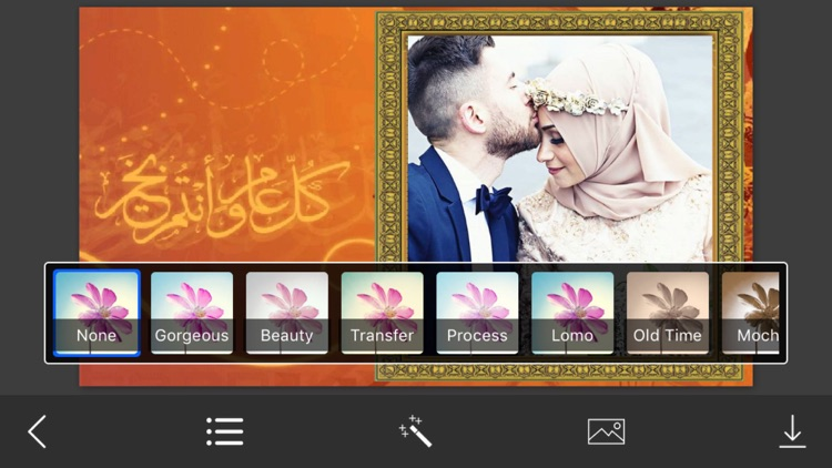 Islam Photo Frame - Creative and Effective Frames for your photo