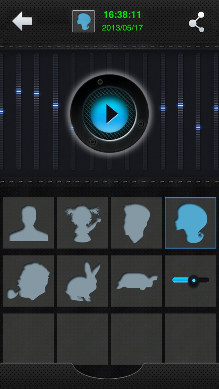 Voice Changer (Sound Effects) Screenshot