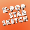 Kpop Star Sketch Quiz (Guess Kpop star)
